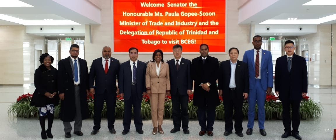 Minister of Trade and Industry and Trinidad and Tobago's delegation in Beijing.